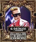 「G-DRAGON 2013 WORLD TOUR ~ONE OF A KIND~ IN JAPAN DOME SPECIAL (Blu-ray Disc2枚組)」のサムネイル画像