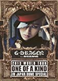 「G-DRAGON 2013 WORLD TOUR ~ONE OF A KIND~ IN JAPAN DOME SPECIAL (2枚組Blu-ray Disc+2枚組CD) (初回生産限定盤)」のサムネイル画像