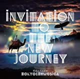 Invitation to the new journey
