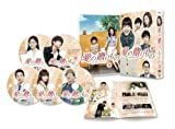 愛の贈りもの~My Blessed Mom~ DVD-BOX2