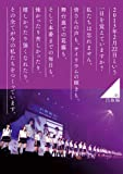 「乃木坂46 1ST YEAR BIRTHDAY LIVE 2013.2.22 MAKUHARI MESSE 【BD豪華BOX盤】 [Blu-ray]」のサムネイル画像