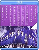 「乃木坂46 1ST YEAR BIRTHDAY LIVE 2013.2.22 MAKUHARI MESSE 【BD通常盤】 [Blu-ray]」のサムネイル画像