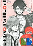 「BROTHERS CONFLICT act.4 ~AZUSA & NATSUME~ 2014年 04月号 [雑誌]」のサムネイル画像