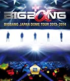 BIGBANG JAPAN DOME TOUR 2013~2014 (Blu-ray 2枚組)