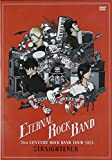 21st CENTURY ROCK BAND TOUR [DVD]