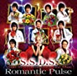 『S.S.D.S~Super Stylish Doctors Story~』ボーカルアルバム 「Romantic Pulse」