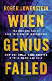 「When Genius Failed: The Rise and Fall of Long Term Capital Management (English Edition)」のサムネイル画像