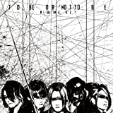 「TO BE OR NOT TO BE (ALBUM+DVD) (Type-A)」のサムネイル画像