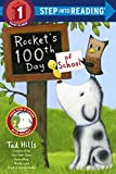 「Rocket's 100th Day of School (English Edition)」のサムネイル画像