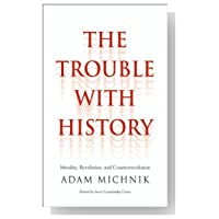 the trouble with history essay This history, stone argues, has created a nettlesome question for the practice of constitutional law over the years, courts have accepted christian traditions on matters relating to sex despite our nation's commitment to the separation of church and state.