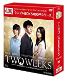 """TWO WEEKS DVD-BOX1<シンプルBOXシリーズ>"""" vspace=""""5″ hspace=""""5″ align=""""left"""" /></a><font color="""
