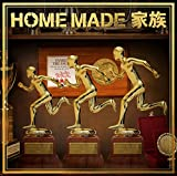 「FAMILY TREASURE~THE BEST MIX OF HOME MADE 家族~Mixed by DJ U-ICHI(初回生産限定盤)(DVD付)」のサムネイル画像