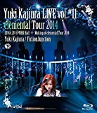 「Yuki Kajiura LIVE vol.#11 elemental Tour 2014.4.20@NHK Hall + Making of elemental Tour 2014 [Blu-ray...」のサムネイル画像