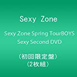「Sexy Zone Spring Tour Sexy Second DVD (初回限定盤)(2枚組)」のサムネイル画像