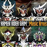 ���̥饤�������� Music Arms (CD+DVD)