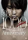 「Endless SHOCK 1000th Performance Anniversary 【通常盤】 [DVD]」のサムネイル画像
