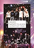 「D☆DATE TOUR 2013 ~GLORY FIVE~ FINAL [DVD]」のサムネイル画像