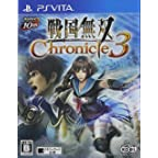 戦国無双 Chronicle 3 - PS Vita