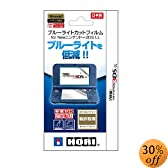 �yNew 3DS LL�Ή��z�u���[���C�g�J�b�g�t�B���� for NEW �j���e���h�[3DS LL