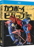 「Cowboy Bebop: Complete Series [Blu-ray] [Import]」のサムネイル画像