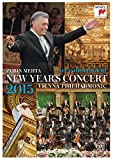 Neujahrskonzert / New Year's Concert 2015 (DVD) [Import]