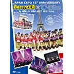 Japan Expo 15th Anniversary Berryz工房×℃-ute in Hello!Project Festival [DVD]