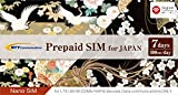 Amazon.co.jp: Prepaid SIM for JAPAN 【7days】 ナノSIM: 家電・カメラ