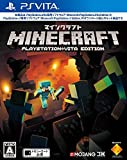 「Minecraft: PlayStation Vita Edition - PS Vita」のサムネイル画像