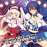 SystemSoft Alpha & unicorn-a Vocal Collection Vol.3