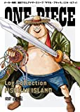 "【Amazon.co.jp限定】ONE PIECE Log Collection  ""FISH-MAN ISLAND"" (オリジナルB2布ポスター付) [DVD]"