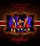 """「Kalafina LIVE THE BEST 2015 """"Red Day"""" at 日本武道館 [Blu-ray]」のサムネイル画像"""