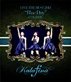 "「Kalafina LIVE THE BEST 2015 ""Blue Day"" at 日本武道館 [Blu-ray]」のサムネイル画像"