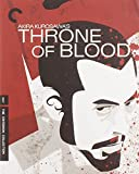 「CRITERION COLLECTION: THRONE OF BLOOD」のサムネイル画像