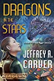 「Dragons in the Stars (Star Rigger Universe) (English Edition)」のサムネイル画像