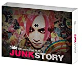 「hide 50th anniversary FILM「JUNK STORY」 Blu-ray」のサムネイル画像