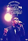 "「Makihara Noriyuki Concert Tour 2015 ""Lovable People"" [DVD]」のサムネイル画像"