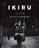 「Criterion Collection: Ikiru / [Blu-ray] [Import]」のサムネイル画像