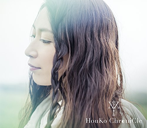 HouKo ChroniCle (DVD付初回限定盤)