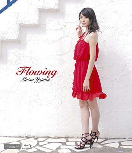 Flowing [Blu-ray]