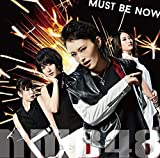 「Must be now (限定盤Type-A)」のサムネイル画像