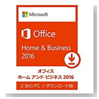 Microsoft Office Home and Business 2016(最新)|オンラインコード版|Win対応