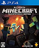 「【PS4】Minecraft: PlayStation 4 Edition」のサムネイル画像