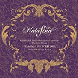 「Kalafina 8th Anniversary Special products The Live Album「Kalafina LIVE TOUR 2014」 at 東京国際フォーラム ホールA(...」のサムネイル画像
