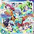 【Amazon.co.jp限定】PRIPARA DREAM SONG♪COLLECTION DX -WINTER-(オリジナルブロマイド付)