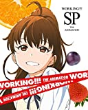 WORKING!!! SP(完全生産限定版)(Blu-ray Disc)