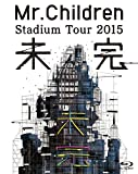「Mr.Children Stadium Tour 2015 未完 [Blu-ray]」のサムネイル画像