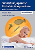 「Shonishin: Japanese Pediatric Acupuncture: A Text and Video Guide」のサムネイル画像