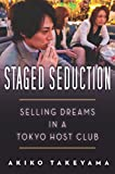 「Staged Seduction: Selling Dreams in a Tokyo Host Club (English Edition)」のサムネイル画像
