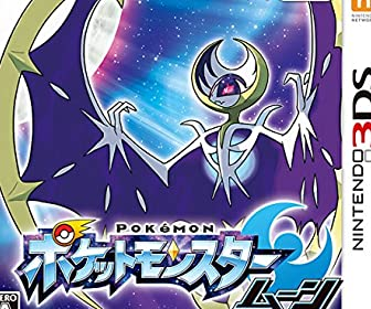 ポケットモンスター ムーン 【限定特典】オリジナルPC壁紙 配信