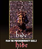 「FILM THE PSYCHOMMUNITY REEL.2 [Blu-ray]」のサムネイル画像
